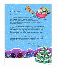 Microsoft Word Christmas Letter Template 30 Christmas Stationery Templates Free Psd Eps Ai