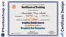 Sample Computer Certificate Photoshop Cc Tutorial Certificate Design In Photoshop