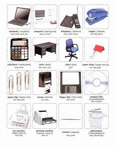 List Office Equipment Learning Vocabulary With Pictures Office Equipment