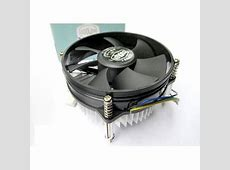 Online Cpu Cooler A94 Copper insert HEAT SINK FAN for core 2 Duo Prices   Shopclues India