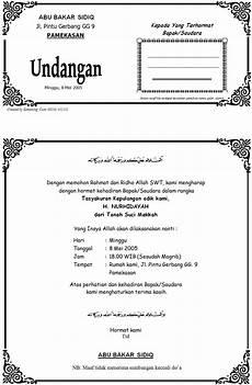contoh undangan syukuran aqiqah bahasa jawa harga