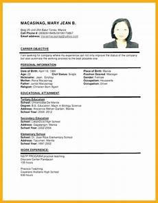 Resume Format Application Sample Of Resume Format For Job Application Job Resume