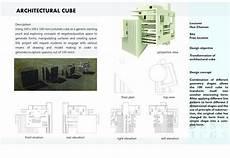 Architecture Project Description Arts Amp Architecture Architectural Cube Cube Transformation