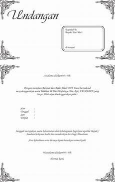 undangan format coreldraw home design creatif download undangan tasyakuran nikah