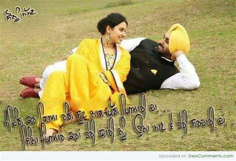 wallpaper cute punjabi couple search results for punjabi married couples wallpapers