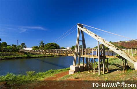 swinging bridge kauai hanapepe kauai