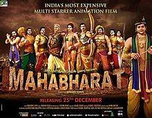 the mahabharata mahabharata 1989 film serial mahabharat 2013 film wikipedia