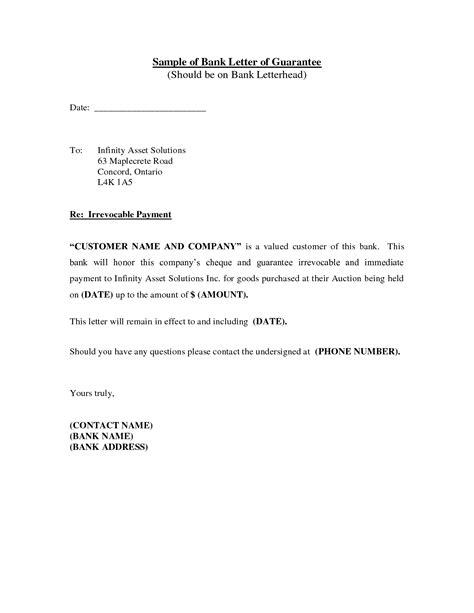 sample letter   bank bank reference