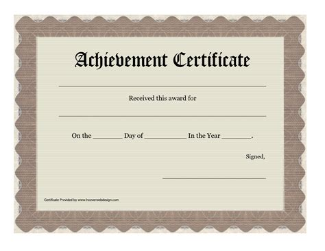 customized certificate templates 7 best images of customized free printable awards
