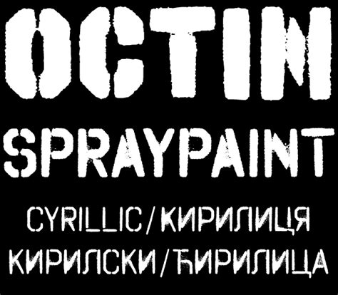 spray paint font designs cyrillic type design
