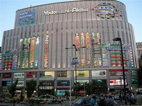 yodobashi tokyo akihabara shopping at tech nirvana or bust part 1