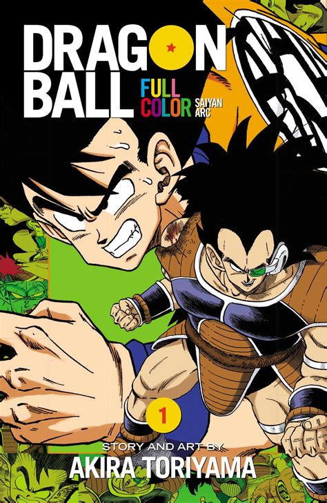 coloring book dragons volume 1 books color vol 1 book by toriyama