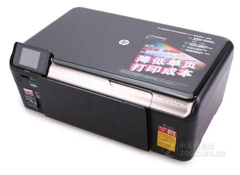 Printer Hp K510 惠普510打印机 惠普k510打印机驱动 淘宝助理