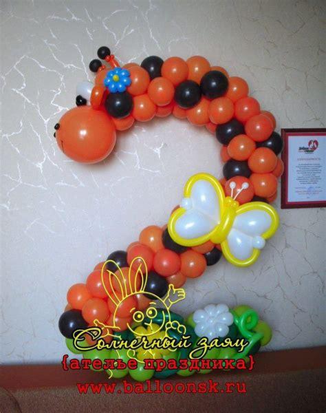 como decorar globos de numeros for a second birthday globos pinterest decoraci 243 n