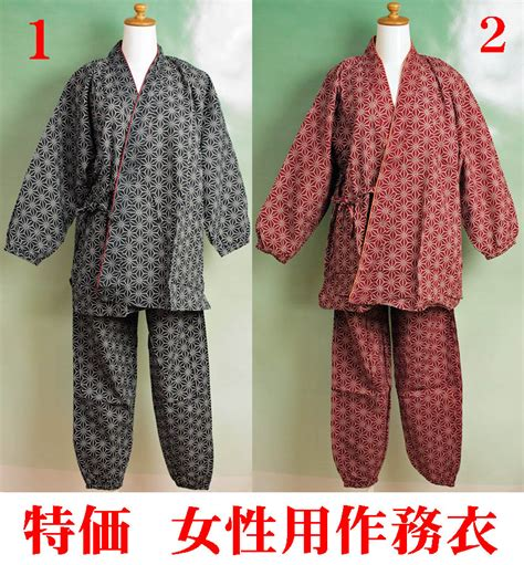 Most Comfortable Robes by Womens Housecoats