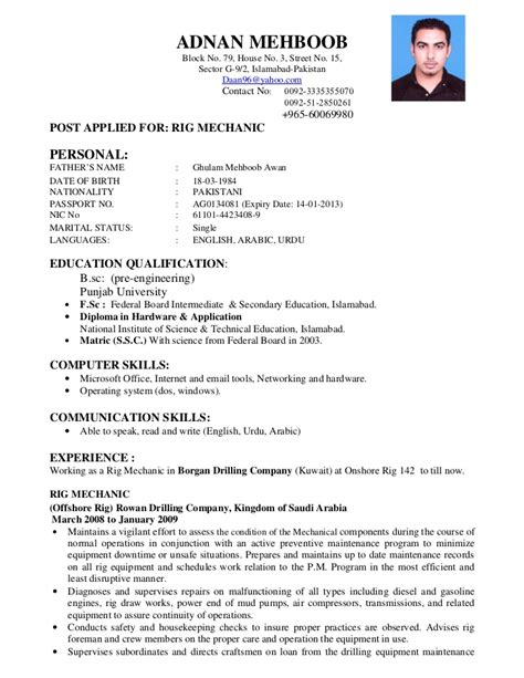Sample Resume For Experienced Electrical Engineer by Adnan S Cv