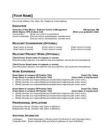 Resume Template Pdf by Pdf Resume Template Samples