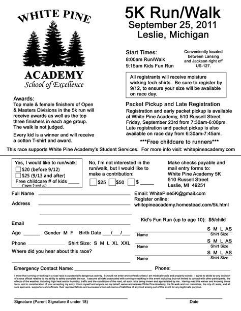 5k registration form template comfortable 5k registration form template photos entry