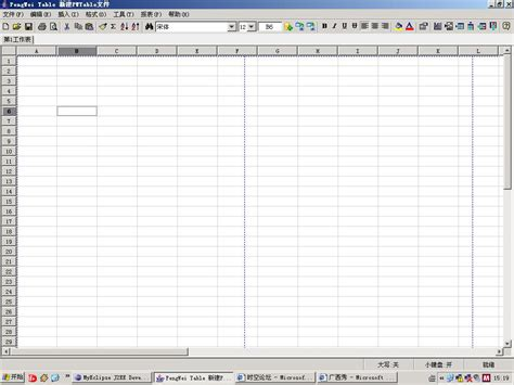 table in java swing java swing table exle 28 images 用java的jtable实现类似excel