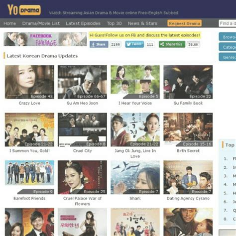 dramafire new site korean drama free download website