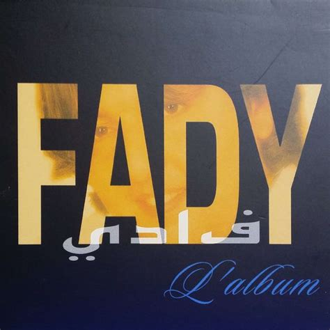 bazzi album cover l album fady bazzi download and listen to the album