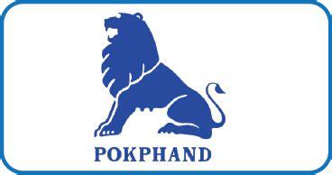 Ayam Charoen Pokphand produk pakan ternak yang ditawarkan oleh pt charoen