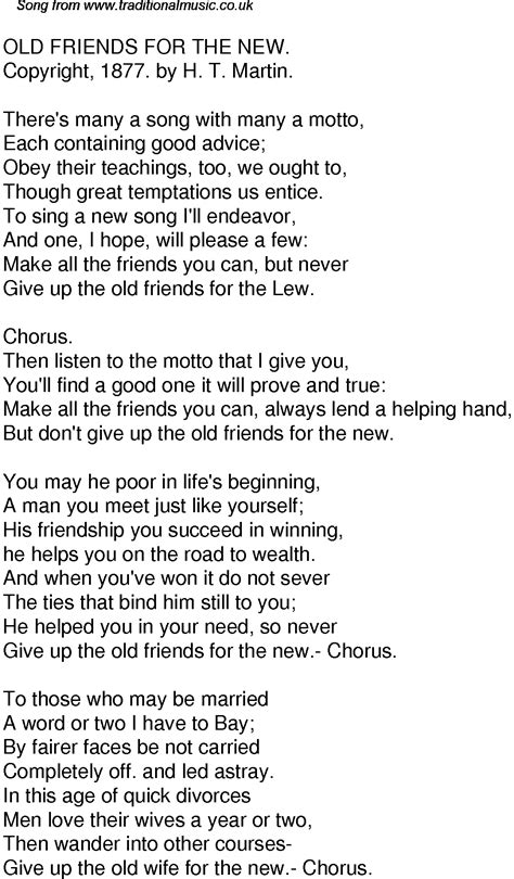 old time song lyrics for 40 old friends for the new