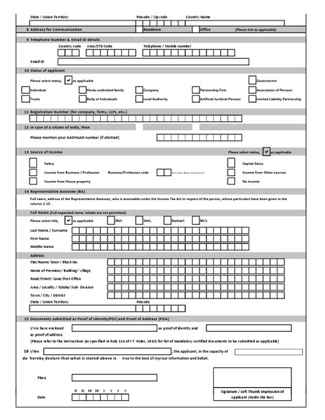 pan card application forms education exam point