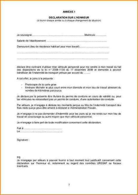 7 declaration sur l honneur lettre de demission