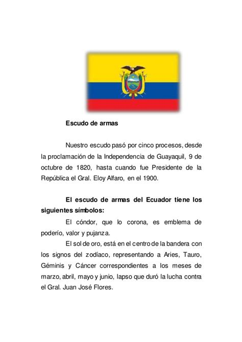 un escrito sobre la bandera poemas a la bandera ecuatoriana para nios de inicial