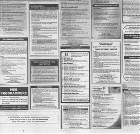 amazon jobs singapore apply for jobs in singapore