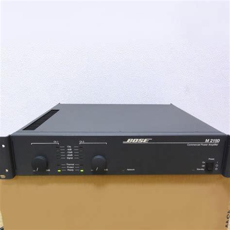 audio power amplifier sale power amplifier malaysia