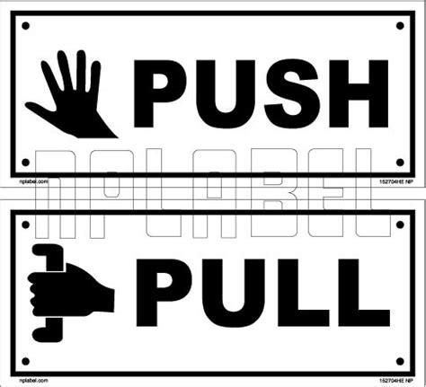 New Sticker Tempelan Wall Sticker Sticker Push Pull push pull stickers glass door stickers design