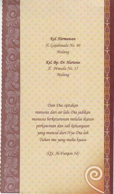 Kertas Blangko Undangan Byar 09 Murah blangko undangan jago 09