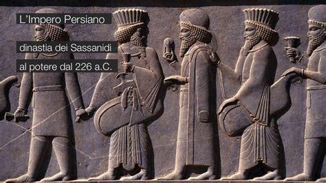 persiani popolo riassunti di storia l impero persiano nascita