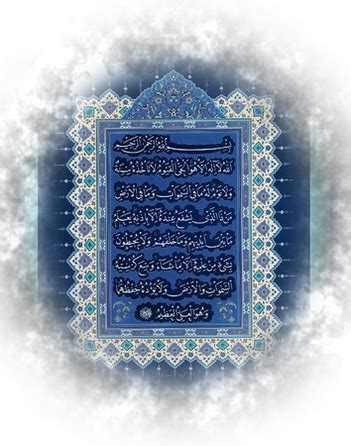 free download mp3 endank soekamti harus laku amalan sapu jagat riyadhoh ayat kursi satu amalan untuk