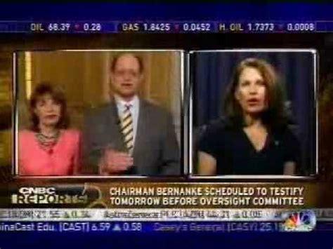 Fußbank by Bernanke Bank Of America And Merrill Lynch The Need
