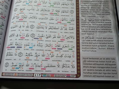 Wasiat Rasul Kepada Pembaca Penghafal Al Quran Al Q Diskon al qur an untuk pemula panduan baca quran semua usia