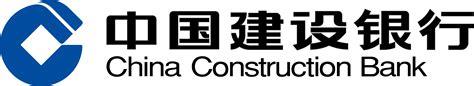 china bank china construction bank logos