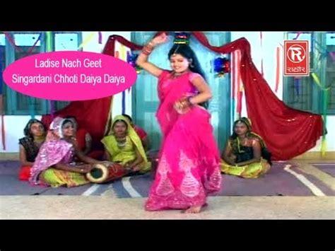 sapna choudhary lokgeet balam ke rat batase bant gaye nanad sone ki chiraiya pu