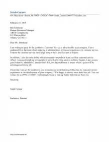 cover letters sles for customer service cover letter exles for customer service covering