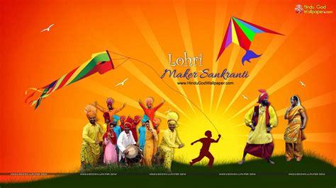 happy lohri images happy lohri 2018 hd images wallpaper whatsapp dp status