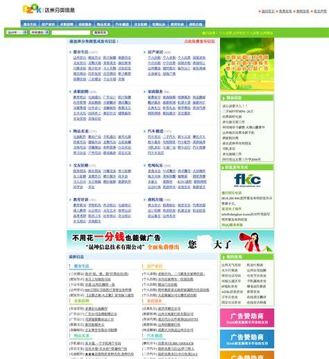 lost website icms lost website the niche