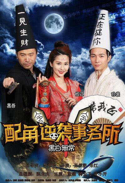 tv shows 2015 sideshow counterattack firm 2015 chinese tv series