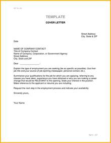 9 application letter for a vacancy bursary cover letter