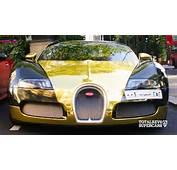 Gold Bugatti Veyron  YouTube