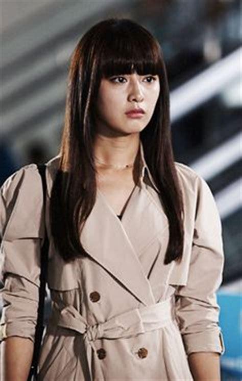 lim ju eun as teacher jeon hyun joo in heirs kdrama lim ju eun as teacher jeon hyun joo in heirs kdrama