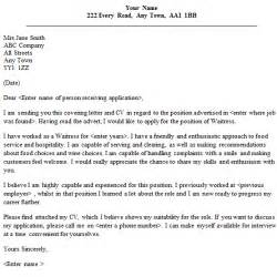Cover Letter For Waitressing letter of application letter of application waitress