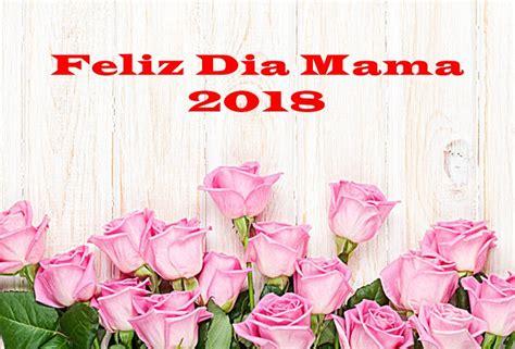 cupon dia de la madre 2018 feliz dia de la madre 2018 imagenes mensajes poemas
