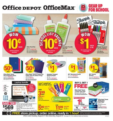 office depot officemax back to school deals for the week